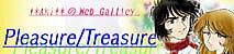**Aki**のウェブギャラリーPleasure/Treasure
